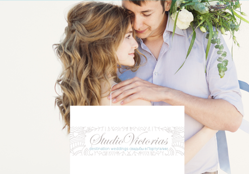studiovictorias wedding planner in portugal